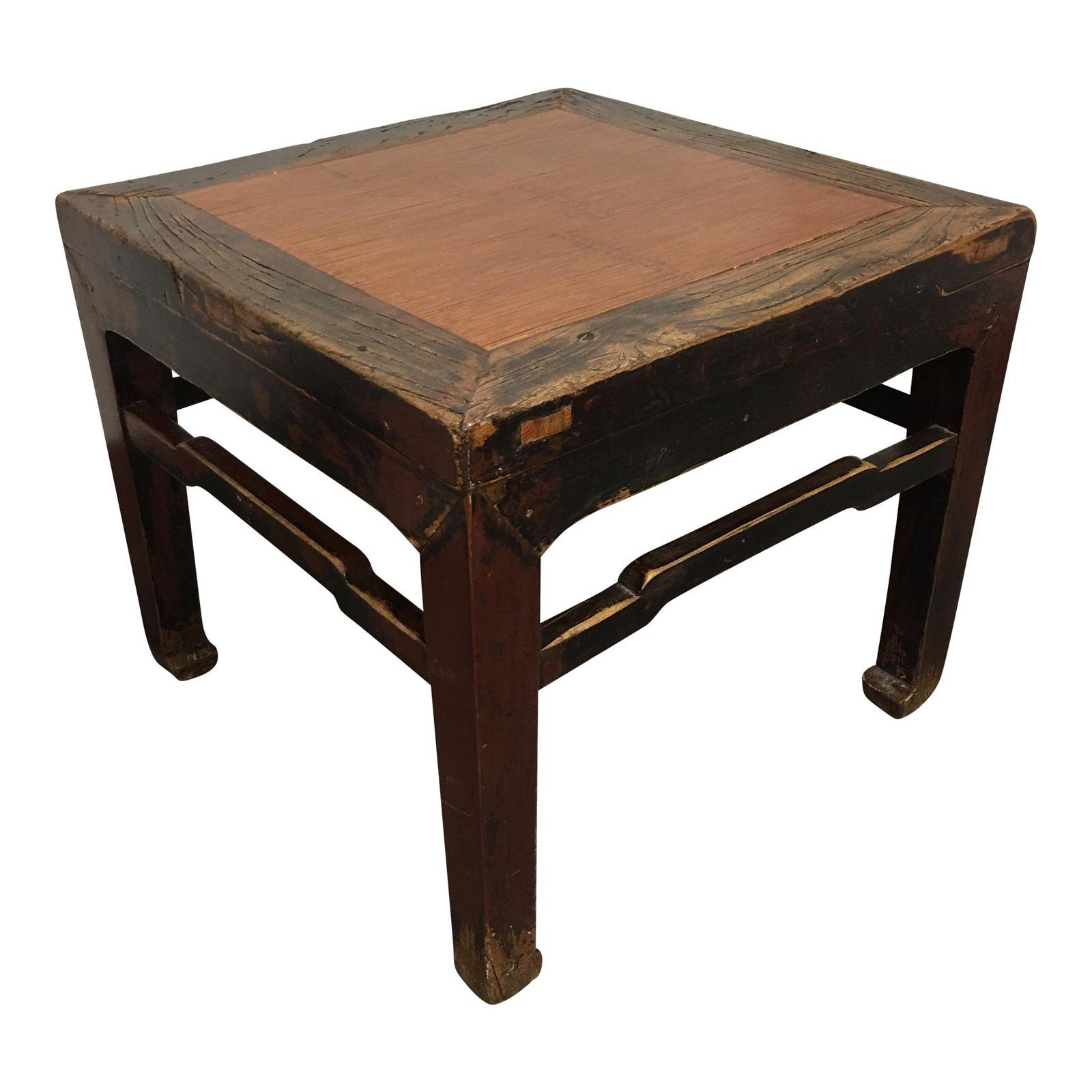 Bamboo Table With Design: Antique Asian Bamboo & Wood Side Table