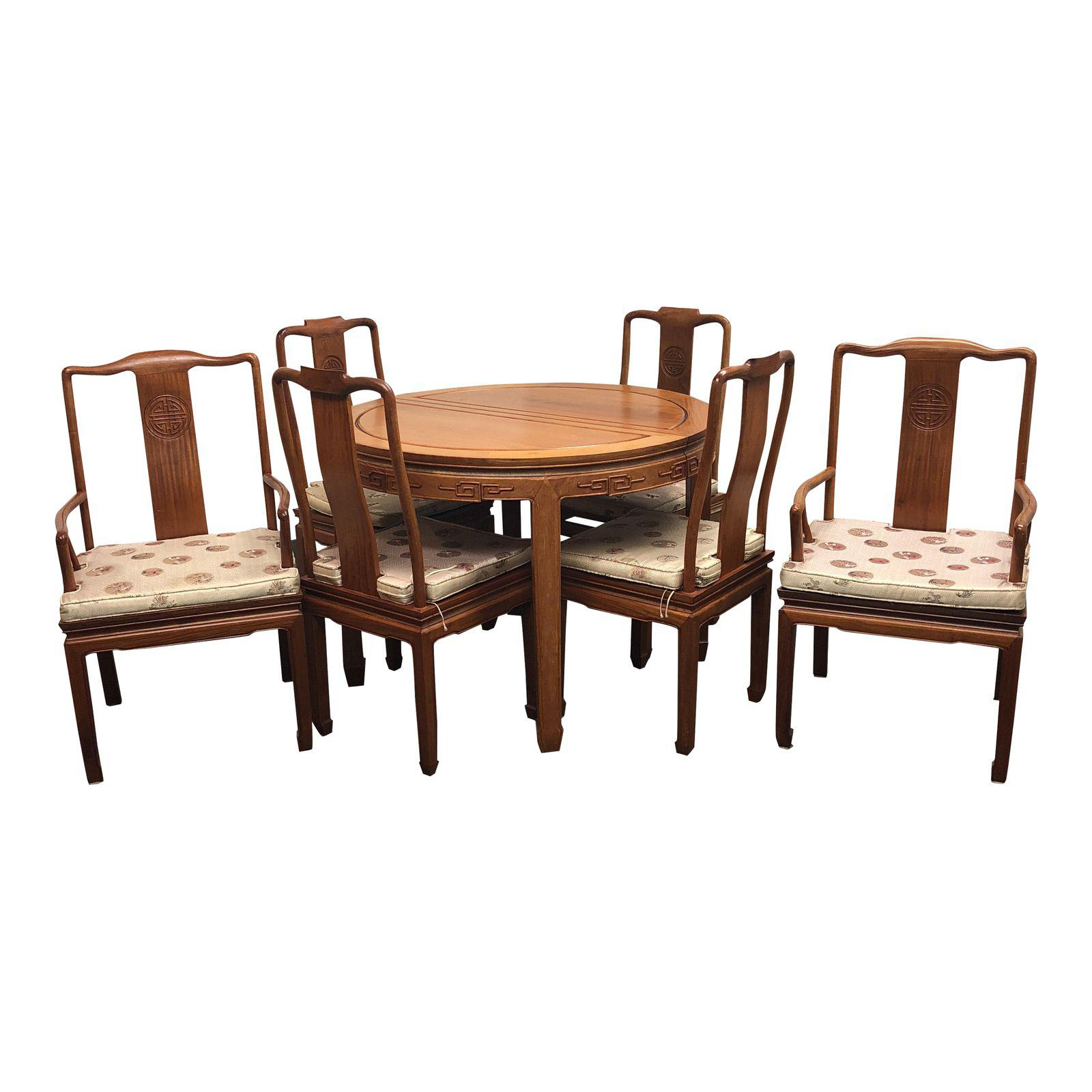 Chinese Rosewood Dining Table And 6 Chairs Dining Set 9532 1 ...