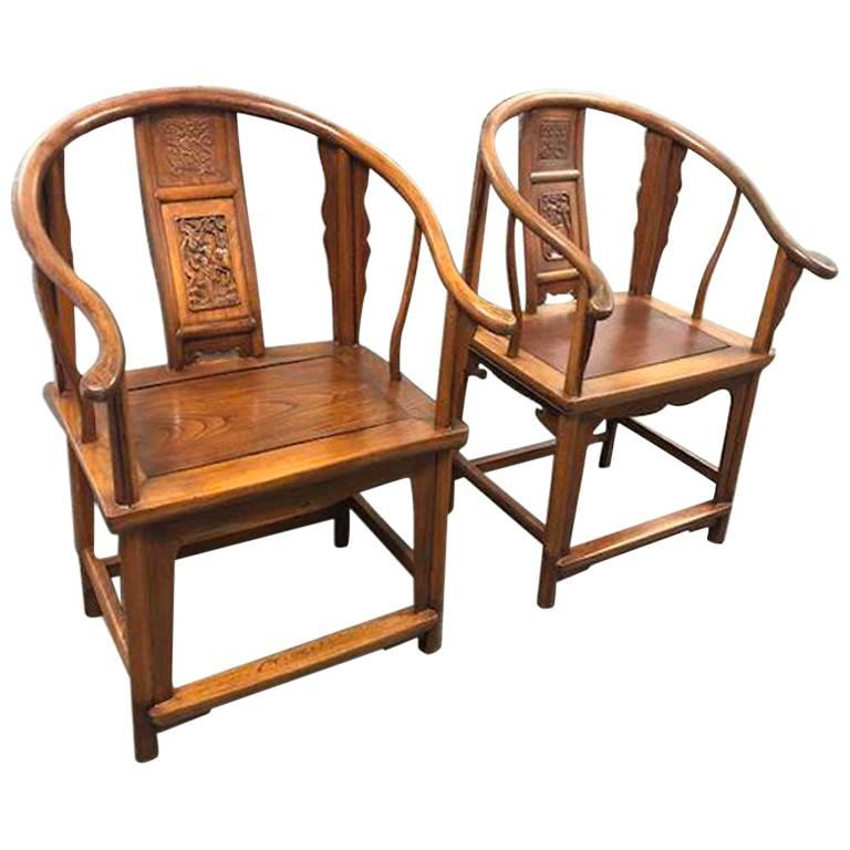 Chinese Elm Wood Chairs U2013 A Pair. Original Price: $3,000. 10617341_master